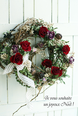 Airly Wreath ( X'mas Wreath 2011 ) 11月サンプル作品(1)