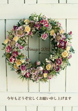 Newyear Wreath 2012(1)
