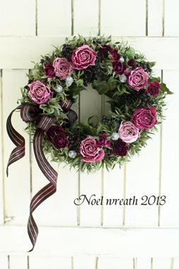 Christmas Wreath                       11月サンプル作品(1)