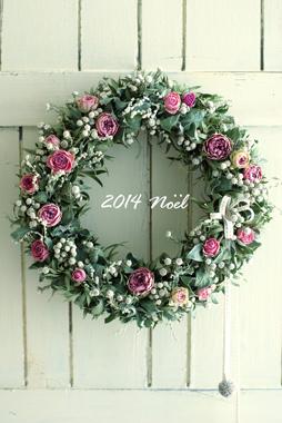 Christmas wreath 2014       11月サンプル作品(2)