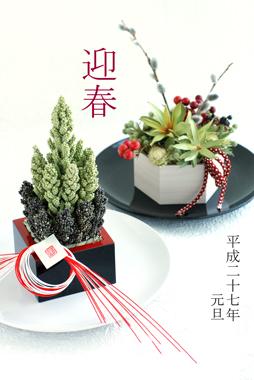 2014 和飾り2種       12月サンプル作品       (1)