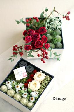 和飾り2015 花の二段重     12月サンプル作品     (1)