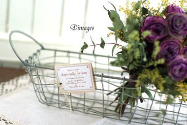 Bouquet            2月サンプル作品(5)