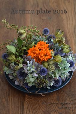 Autumn Plate        9月サンプル作品(1)