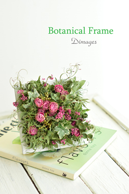 Botanical Frame      4月サンプル作品(3)