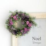 Noel Wreath 2018    11月サンプル作品のイメージ