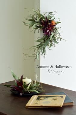 Autumn&Halloween   9月サンプル作品(1)